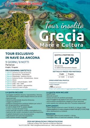1 Maggio Albania da Ancona